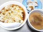 少ない材料で 天津飯の献立