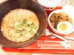 御成門 台湾線麺