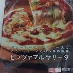 セブンイレブンの冷凍食品 ピッツァマルゲリータ