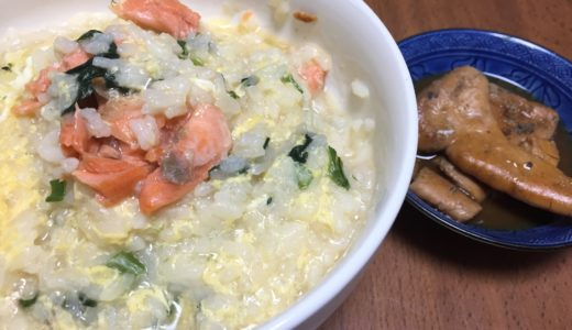 鮭雑炊でサッとひとりご飯