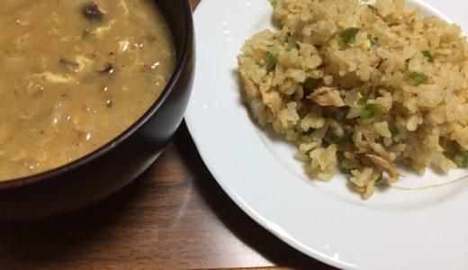 チャーハンとボーンブロススープで酸辣湯