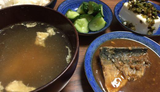 作り置き 鯖の味噌煮でランチ