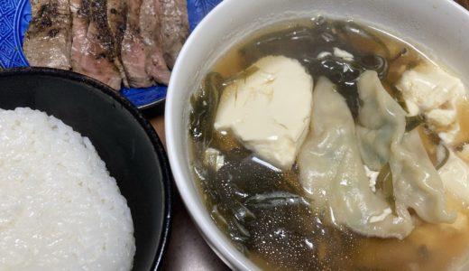 在宅勤務ランチ 水餃子スープ