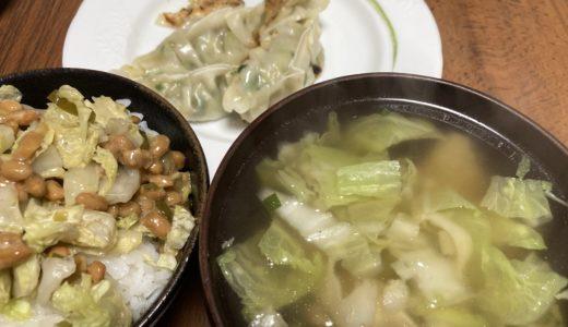 白菜大玉一玉使い切りチャレンジ その9   白菜尽くしのランチ
