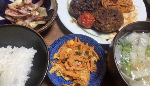 牛尾理恵さんの30分で3品完成!作り置き糖質オフおかず210より おからバーグトマトソースの献立