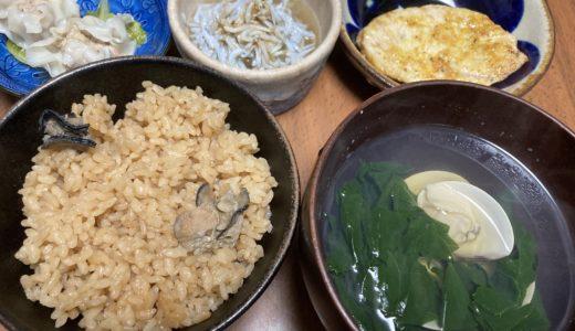 牡蠣の炊き込みご飯の献立