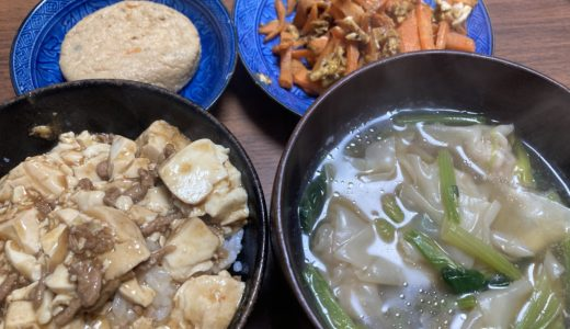 麻婆豆腐丼の中華風献立