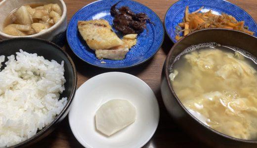 赤魚の西京味噌焼きの和定食風献立