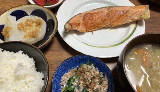 在宅勤務ランチ 塩鮭の和定食