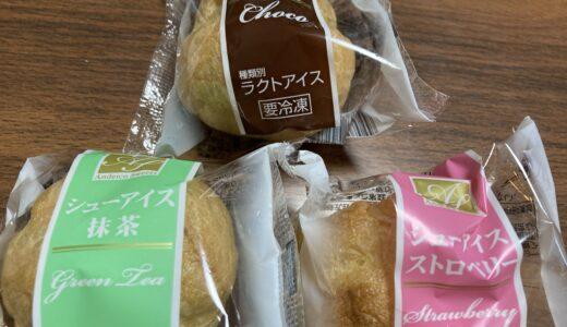 業務スーパーで29円のシューアイス