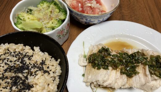 脳の毒を出す食事 7日間実践レシピ 4日目夜