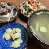 脳の毒を出す食事 7日間実践レシピ 5日目夜