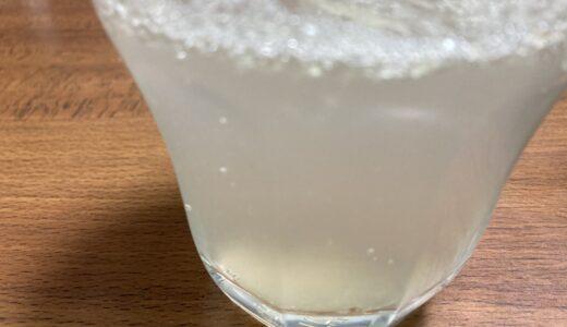 酸っぱいけどおいしい♪ レモンと蜂蜜と炭酸水ですぐできる蜂蜜レモン