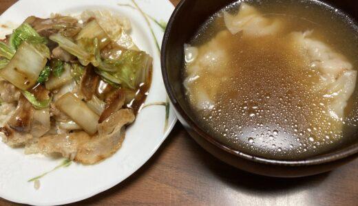 中華丼とエビワンタンスープで在宅勤務ランチ