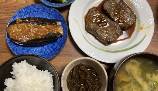 牛と米なすのステーキの献立