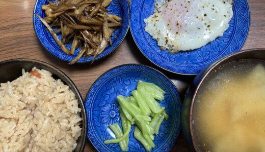 ズワイガニの炊き込みご飯で和定食風ランチ