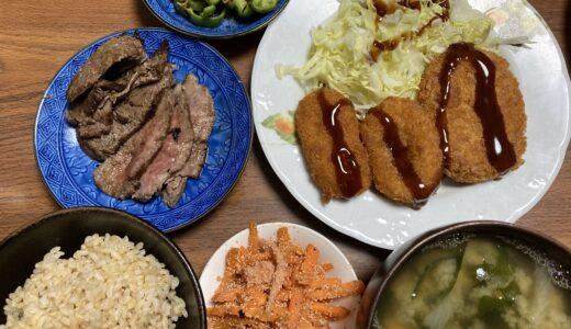 スーパーのお惣菜コロッケと作り置きローストビーフで簡単夜ご飯