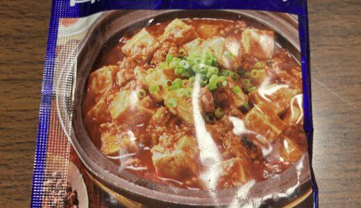 GABAN 炒めて煮るだけ 四川風麻婆豆腐 を使ってランチ