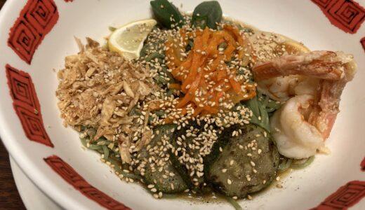 バーミヤンで天然海老と夏野菜のレモン冷やし中華(翡翠麺)