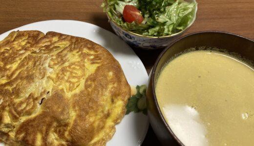 材料3つでかぼちゃのスープと簡単レモンドレッシングで食べるサラダでオムライス
