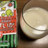 さわやかなすいか風味 豆乳飲料すいか キッコーマン