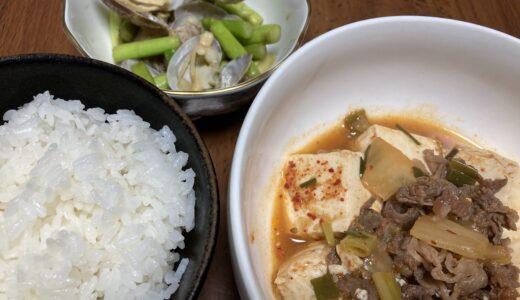 肉キムチ豆腐で夜ご飯
