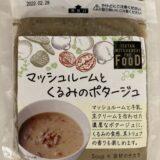 マッシュルーム とくるみのポタージュ ISETAN MITSUKOSHI THE FOOD