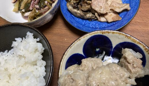 余りがちな柚子胡椒の消費に 豚肉と舞茸の柚子胡椒炒めの献立